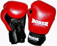 Перчатки боксерские,для бокса,6 оz,комбинированные