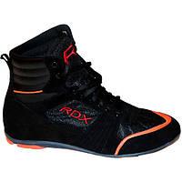 Боксерки, для бокса RDX