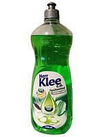 Моющее для посуды Herr Klee яблоко 1 л. - Германия