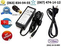 Блок питания Samsung NP300E7A (зарядное устройство)