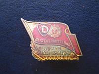 Значок ГДР СО Динамо народная полиция как есть