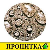 Пропитка для плитки, бетона, камня и кирпича