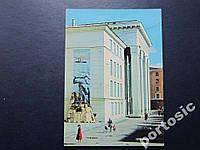 Открытка 1980 Мурманск Краеведческий музей