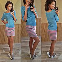 Женская юбка в полоску 45 см