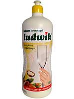 """Моющее для посуды Ludwik """"Арагановое масло"""" 1 л. - Польша"""
