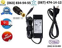 Блок питания Samsung NP780Z5E (зарядное устройство)