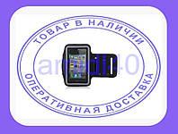 Армбенд, спортивный чехол Iphone 4 4G 4S, черный