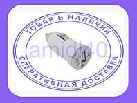 Автомобильная зарядка USB, Ipod Iphone mp3, белая