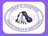 Компонентный AV кабель для Sony PS2 PS3 HDTV видео