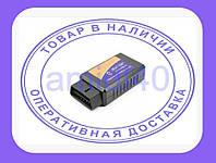 Wi-Fi ELM327 OBD2 V2.1 сканер диагностики авто