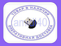 Mini USB Bluetooth адаптер, блутуз
