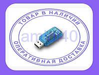 USB Звуковая карта, 5.1 3D sound