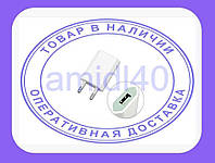Сетевое зарядное устройство Ipod Iphone 4g EU