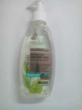 МК NATURALL SPA Делікатний інтим-гель Антибактеріальний з оліями чайного дерева і шавлії 250 мл(2391) , фото 2