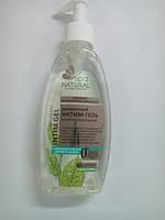 МК NATURALL SPA Делікатний інтим-гель Антибактеріальний з оліями чайного дерева і шавлії 250 мл(2391)