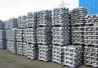 Алюминиевая чушкаАК5М2Уточнить алюминиевая чушкаАК7Уточнить алюминиевая
