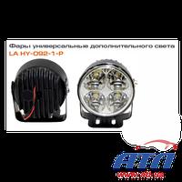 Дневные ходовые огни HY-092-1-P (4LED)