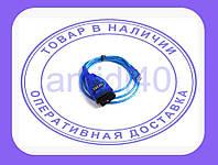 VAG COM 409.1 KKL OBD2 USB сканер диагностики авто