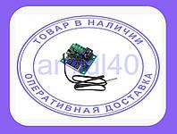 Цифровой мини термостат W1209, -50~110С, 10А, 12В
