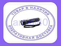 Ультрафиолетовый фонарь, 3Вт, 395-410 нм +зарядное