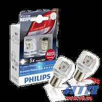Лампа 12899R P21/5W 12/24V X-TREME VISION LED (RED) x2шт.