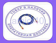 Оптический аудио кабель Premium Toslink 2.0м OD:6