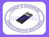 Батарея BlackBerry LS1 L-S1 Z10