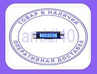 Автомобильный термометр синия подсветка