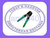 Обжимка, Обжимной инструмент, сеть, RJ45 RJ11 RJ12