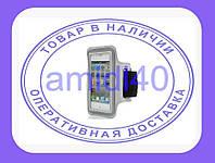 Армбенд, спортивный чехол Iphone 5 5C 5S, серый