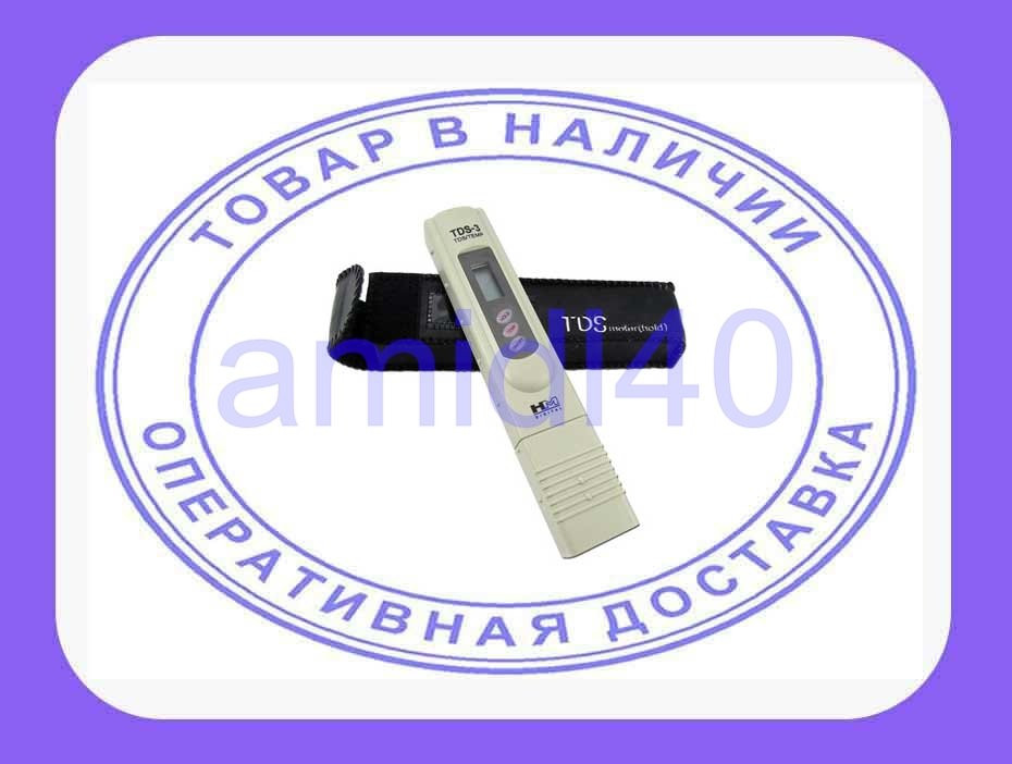 "TDS метр тестер - Интернет-магазин ""L40"" в Ровно"