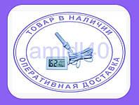 Мини гигрометр термометр с выносным датчиком
