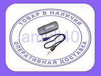 USB Bluetooth аудио ресивер приемник