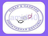 Термоэлемент Пельтье TEC1-12710, 15.4В, 10А, 154Вт