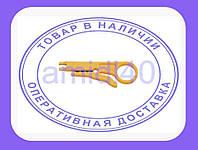 Стриппер, инструмент для зачистки кабеля UTP STP