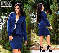 Женский батальный костюм юбка и пиджак