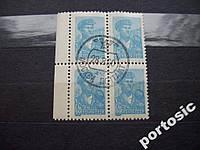 Кварт СССР 1959 стандарт сталевар голубой