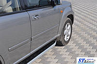 Nissan X-trail T30 2002-2007 гг. Боковые площадки Fullmond (2 шт, алюм.)