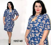 Платье трикотажное синее с цветами
