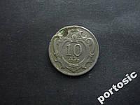 10 геллеров Австро-Венгрия 1909
