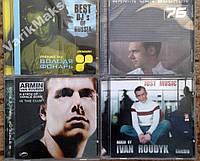 МЕГА ЛОТ CD диски с клубной музыкой 4шт.