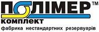 """ООО ПКП """"Полимеркомплект"""""""