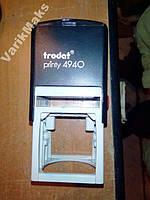 Оснастка для штампа Trodat printy 4940