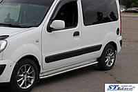 Renault Kangoo 1998-2008 гг. Боковые площадки Premium (2 шт, нерж) 42 мм