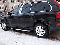 Volvo XC90 2003-2015 гг. Боковые площадки BlackLine (2 шт., алюминий)