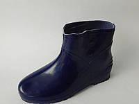 Резиновые галоши женские.БЖ-3 синий