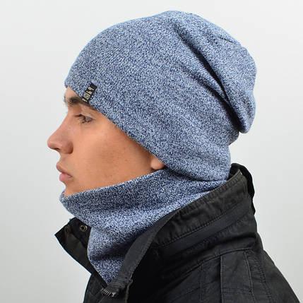 Комплект шапка и снуд утеплённая мел. св. синий, фото 2