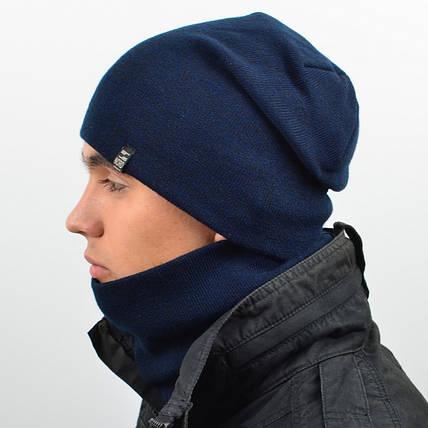 Комплект шапка и снуд утеплённая мел. темно синий, фото 2
