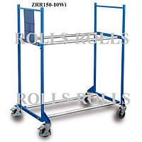 Тележка для перевозки автомобильных шин ZRR 150-10Wi