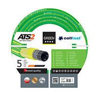 Шланг садовый Cellfast (Селфаст) для полива Green ATS2 диаметр 3/4  Длина  50 м. (GR 3/4 50)
